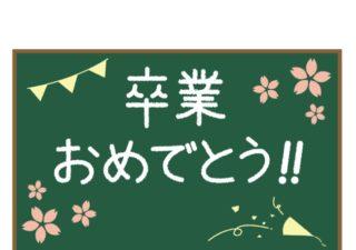卒業 コレバ 着付け ヘアセット メイク ネイル 袴 謝恩会 ヘアアレンジ 鳥栖 美容室 2
