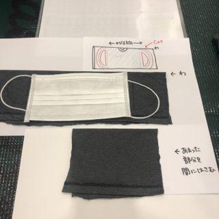 ユニクロのエアリズムでマスクを作ろう縫わない切るだけ美容室コレバ型紙は使い捨てマスクで十分