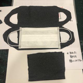 マスクを作ろう縫わない切るだけ美容室コレバ中に布やティッシュを挟んでもOK簡単マスク